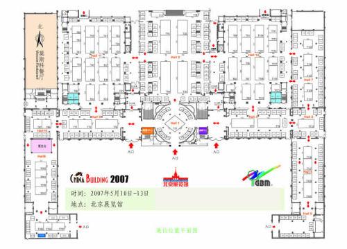 第十二届中国(北京)国际建筑建材贸易博览会