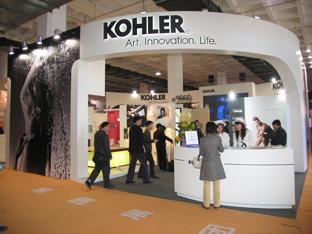 2007北京建材展览会--第六届中国(北京)国际绿色建材展览会