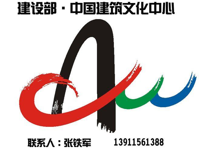 2009中国(上海)国际门窗、幕墙与结构展览会