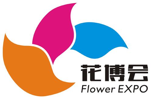 2015中国(合肥)花木博览交易会