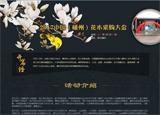 2017中国(嵊州)花木采购大会